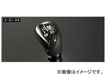 シルクブレイズ スポーツシフトノブ Type-T リアルカーボン/レザー SB-LSK-081 トヨタ プリウス ZVW30 2009年05月~