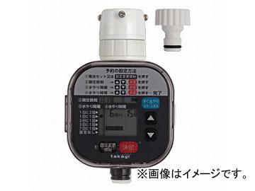 タカギ/takagi かんたん水やりタイマー スタンダード GTA111 JAN:4975373154611