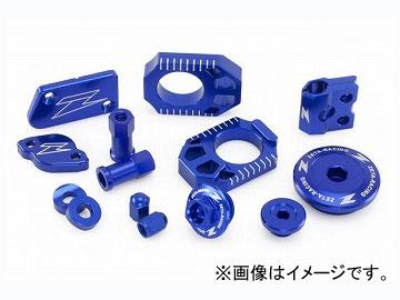 2輪 ZETA ビレットキット ブルー ZE51-2346 JAN:4547836219474 ヤマハ YZ250F/450F 2014年~2015年
