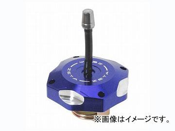 2輪 ZETA ガスキャップ トレール用 ブルー ZE87-5101 JAN:4547836083211 ホンダ XR230/モタード 2005年~2012年