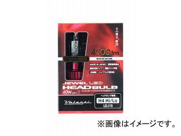 ヴァレンティ LEDヘッド&フォグバルブ LDJ10-H4-60 ホワイト(発光色) JAN:4580277394508