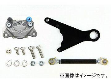 2輪 ゼロデザインワークス ブレーキキット ZCS-KIT-T チタンカラー JAN:4548916406159