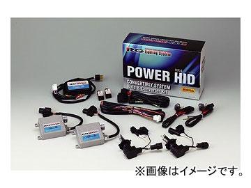 RG/レーシングギア パワーHIDキット VR4 H4切替 6500K RGH-CB966 JAN:4996327074298
