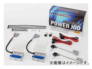 RG/レーシングギア パワーHIDキット プレミアムモデル H8 6700K RGH-CBP78 JAN:4996327073901
