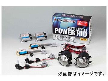 RG/レーシングギア パワーHIDフォグキット プレミアムモデル 5500K フォグキットA RGH-CBP59T JAN:4996327076100