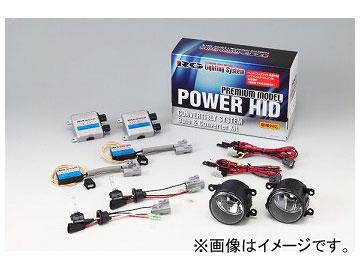 RG/レーシングギア パワーHIDフォグキット プレミアムモデル 6200K フォグキットC RGH-CB869T2 JAN:4996327087946