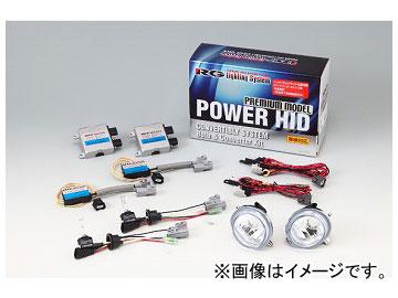 RG/レーシングギア パワーHIDフォグキット プレミアムモデル 6200K フォグキットD RGH-CB869T3 JAN:4996327087953
