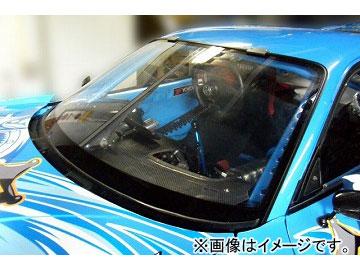 RE雨宮 ポリカーボネートレーシングフロントスクリーン D0-022035-225 マツダ RX-7 FD3S