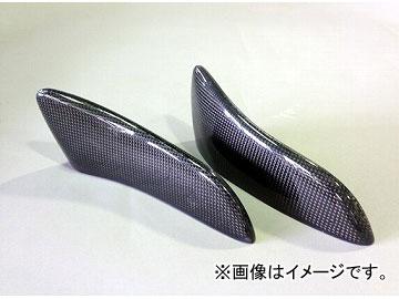 RE雨宮 汎用スムージングフィン CF D0-990030-01D マツダ RX-7 FD3S
