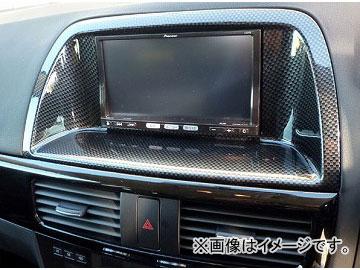 RE雨宮 カーボンルックセンターオーディオパネル IP-122030-001 マツダ CX-5