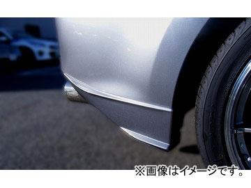 RE雨宮 AD リアスーパーカナード FRP D0-133030-006 マツダ アテンザ