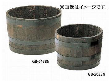 長谷川工業/HASEGAWA ウイスキー樽プランター 椀型60 ナチュラル GB-6438(12583)