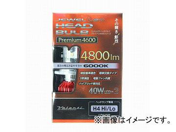 2輪 ヴァレンティ LEDヘッド&フォグバルブ LDH30-H4-60 ホワイト(発光色) JAN:4580277394522