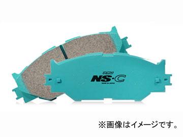 プロジェクトミュー NS-C ブレーキパッド R960 リア スバル WRX STI GRB R205 2000cc 2010年01月~2010年04月