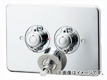 カクダイ 洗濯機用混合栓(天井配管用) 品番:127-103K JAN:4972353002436