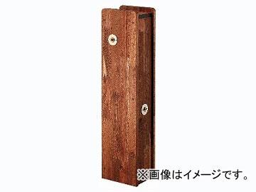 カクダイ 角水栓柱用化粧カバー(木) 品番:624-138 JAN:4972353624676