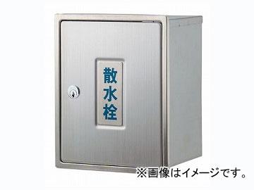 カクダイ 散水栓ボックス(カベ用・カギつき) 品番:626-021 JAN:4972353054701