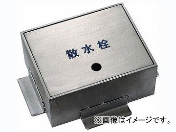 カクダイ 散水栓ボックス 品番:626-130 JAN:4972353626151