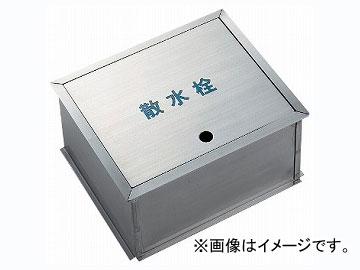 カクダイ 散水栓ボックス 品番:626-133 JAN:4972353626168