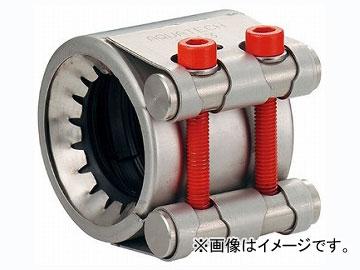カクダイ 鋼管用カップリング(UNI-GRIP) 品番:649-855-80 JAN:4972353057450