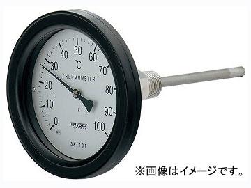 カクダイ バイメタル製温度計(防水・アングル型) 品番:649-915-100B JAN:4972353038954