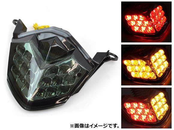 2輪 AP LEDテールランプ スモークレンズ カワサキ ニンジャ-ZX10R 2008年~2010年