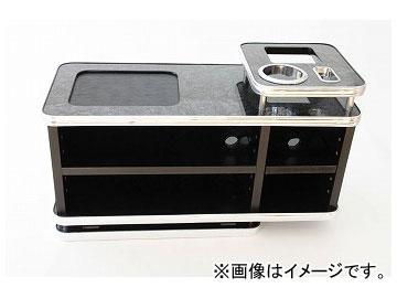 ジェットイノウエ コンソールBOX 縦250×横580×高さ285mm 592852