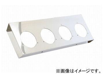 ジェットイノウエ LED小型トレーラーテール用 4連ブラケット 176×545×奥行40mm 525157 入数:R/Lセット