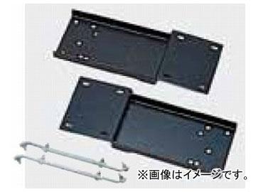 ジェットイノウエ 車種別専用取付ステー 510861 入数:R/Lセット