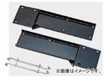 ジェットイノウエ 車種別専用取付ステー 501088 入数:R/Lセット