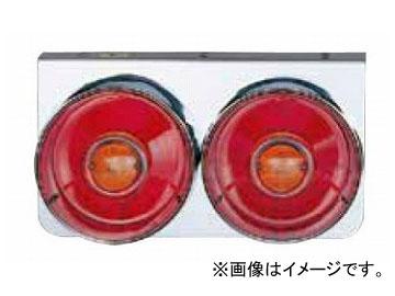 ジェットイノウエ 丸型2連テールランプ大型(リレー無) 220×400×奥行170mm 定格:24V 525309 入数:R/Lセット