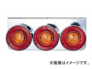 ジェットイノウエ 丸型3連テールランプ小型(リレー付) 175×430×奥行180mm 定格:24V 525350 入数:R/Lセット