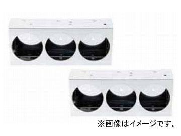 ジェットイノウエ 3連ステンレスケース 140×340×奥行80mm/つらいちタイプ 525695 入数:R/Lセット