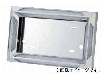 ジェットイノウエ ツインDXナンバープレート枠(ユニット無し) 大型用(幅570×高さ350×厚さ65mm) 501157