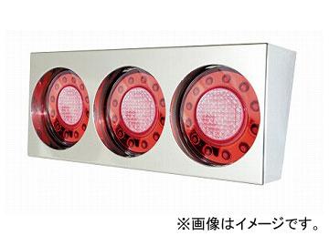 ジェットイノウエ JTL-1103 LEDテール3連R/Lセット 140×340×奥行80mm/ヒッコミタイプ 525698