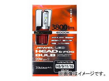 2輪 ヴァレンティ LEDヘッド&フォグバルブ LDJ14-H8-60 JAN:4580277394454