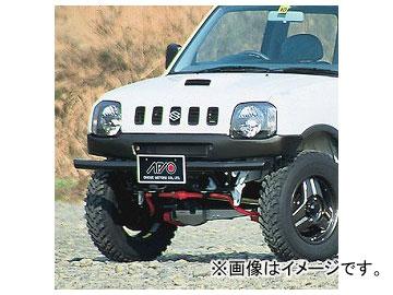 アピオ/APIO エコノ・フロントバンパー 品番:3101-52F スズキ ジムニー JB23/33/43