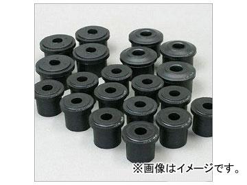 アピオ/APIO 強化ゴムブッシュ 品番:1004-4A スズキ ジムニー JA11