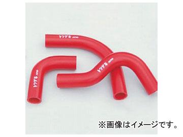 アピオ/APIO トツゲキレッドホース 品番:2166-13A スズキ ジムニー JA22
