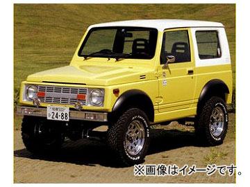 アピオ/APIO ブロンコ風外装フルキット 品番:3109-1SA スズキ ジムニー JA11,JB31