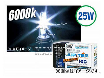 エムイーコーポレーション JUPiTER オールinワン(ノーマルバラスト)25W HIDコンバージョンキット H8/H9/H11/H16(TOYOTA) 6000k 品番:238868