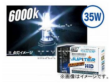 エムイーコーポレーション JUPiTER オールinワン(ノーマルバラスト)35W HIDコンバージョンキット HB4 6000k クリスタルホワイト 品番:238904