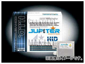 エムイーコーポレーション JUPiTER Extra 35W HIDコンバージョンキット HB4 6000k クリスタルホワイト 品番:238684