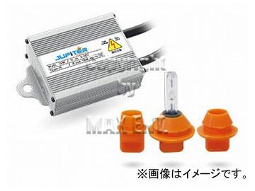 エムイーコーポレーション JUPiTER Reverse 15W HIDコンバージョン2pキット 日本車両側リバースライト専用 T16/T20/S25用 6000k 品番:238841