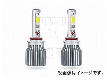 エムイーコーポレーション JUPiTER High Power 20W LEDバルブ Ver.II オールinワン(ドライバー内蔵式) PSX26W 2800k パールイエロー 品番:225506
