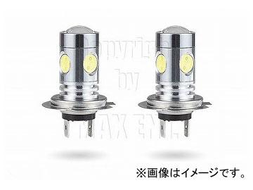 エムイーコーポレーション JUPiTER Hyper ハロゲンタイプ5-LEDバルブ Ver.III H7 6000k クリスタルホワイト 品番:225367