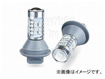 エムイーコーポレーション JUPiTER Hyper デュアルカラー20-LEDバルブ Ver.I 日本車リア用 S25(180°ピン:アンバー/レッド) 品番:225358