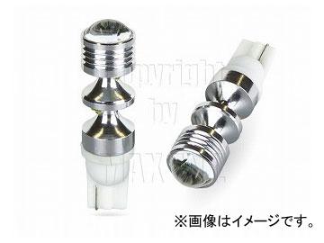 エムイーコーポレーション JUPiTER Hyper T10 シングル(ホワイト)9-LEDバルブ 日本車用 12V車 品番:225234