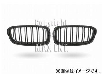 エムイーコーポレーション ZONE M-ルック スポーツグリル タイプ-1 品番:248172 BMW F31 3シリーズ ツーリング 2012年~