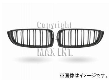 エムイーコーポレーション ZONE M-ルック スポーツグリル タイプ-1 品番:248174 BMW F36 4シリーズ グランクーペ 2013年~